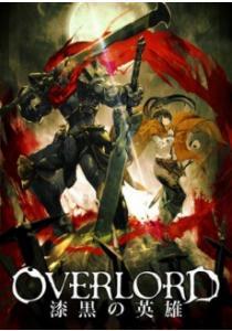 Overlord: Shikkoku no Senshi
