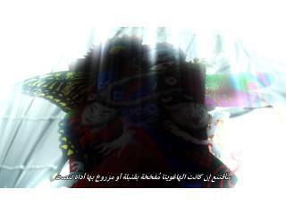 Bishounen Tanteidan screenshot
