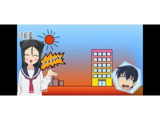 Yatogame-chan Kansatsu Nikki screenshot
