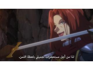 Isekai Maou to Shoukan Shoujo no Dorei Majutsu Ω screenshot