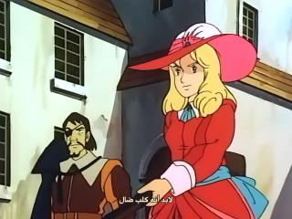 Anime Sanjuushi screenshot